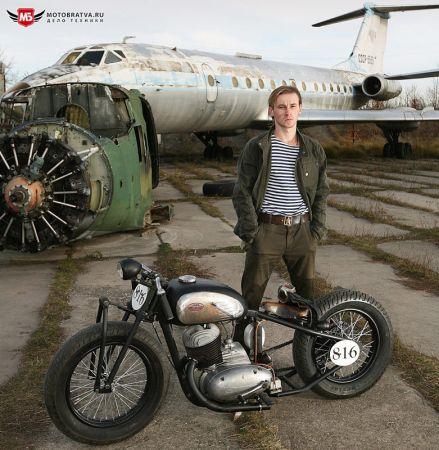 Наши мотоциклы: боббер Jawa 559 «bob 816»