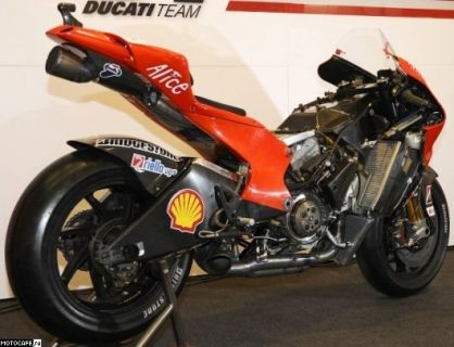 Ducati патентует безрамный дизайн мотоцикла