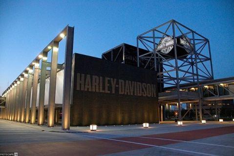 Антикризисные меры Harley-Davidson