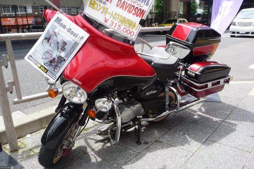 Harley-Davidson Electra Glide Ultra Classic из Honda Monkey