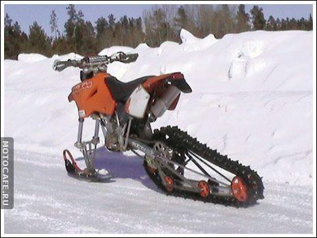Зимний мотоцикл своими руками 20