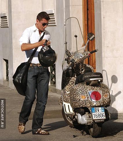 Стефано Габбана и его леопардовый «Веспа».