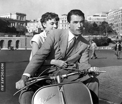 «Римские каникулы» стали лучшей рекламой скутерам «Веспа».